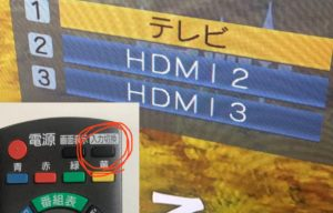HDMI画面