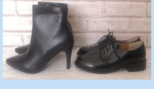 【プチプラ】チャカン靴でブーツを購入してみました【韓国ファッション】